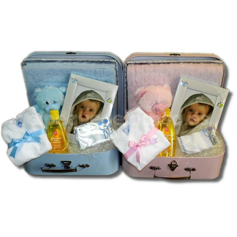 0b311d94f Dos maletines de bebés Mellizos o Gemelos